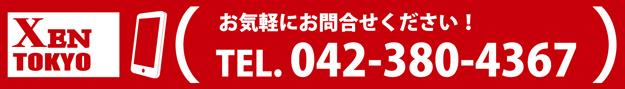 禅道会東京支部に問い合わせ。電話:042-380-4367
