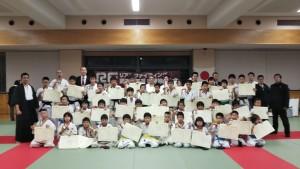 2017.12.20武道空手小平市鷹の台教室